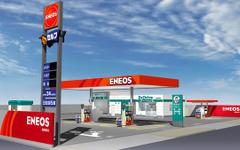JX、ガソリン卸価格を0.2円引き下げ…1月 画像