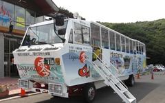 水陸両用バスツアー、首都圏で実用化に向けた社会実験 画像