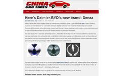 【北京モーターショー12】ダイムラーとBYDの新ブランド…名前はデンツァか 画像