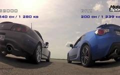スバル BRZ 対 ホンダ S2000…ゼロヨン加速競争[動画] 画像