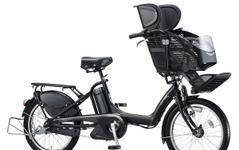 ブリヂストン、3人乗り対応の小径電動アシスト自転車を発売  画像