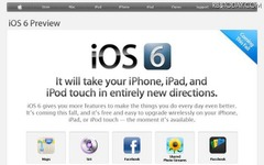 次期iPhoneOS、Siri連携のオリジナルカーナビアプリを実装 画像
