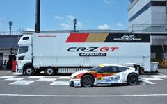 【写真蔵】ホンダのレーシングハイブリッド MUGEN CR-Z GT 画像