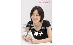 【インタビュー】しゃべるクルマは成長する…TOKYO FM 原田洋子プロデューサー 画像