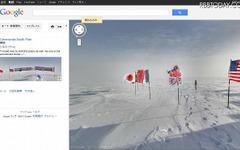 Googleストリートビュー、南極点に到達 画像
