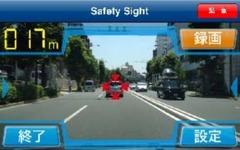 車両接近時に警告音…損保ジャパンと日本興亜が安全運転支援アプリを開発 画像