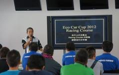 ハイブリッドカーによる真夏の2時間耐久レース…エコカーカップ 画像