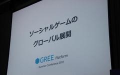 日本勢が王者として世界5兆円市場を取りにいく…ソーシャルゲーム大手 画像