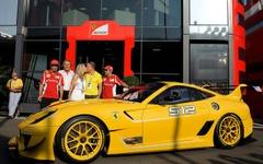 フェラーリ 599 レーサー、グーグル副社長に納車…落札価格は1億4000万円 画像