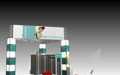【福祉機器展12】ダンロップホーム、ダンスロープライトスリムを出展 画像