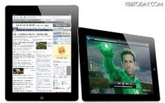 ソフトバンク、iPadの「everybody」と「ゼロから定額」キャンペーンを延長 画像