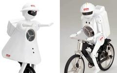 【CEATEC 12】村田製作所、電動歩行アシストカーを福祉用具メーカーと共同開発 画像