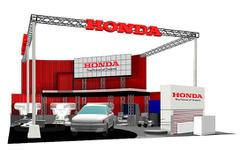 【ITS世界会議名古屋】ホンダ、車車間通信シミュレーターの体験も 画像