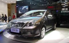 ホンダ、中国で10車種以上の新車攻勢…2013‐2015年 画像