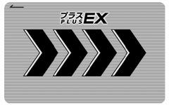 JR東海、新幹線の指定席ネット予約&IC乗車サービス「プラスEX」をスタート 画像