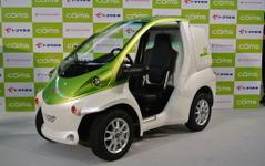 【グッドデザイン12】トヨタ車体 コムス が受賞、ベスト100にも選出 画像