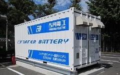 古河電工、パッケージ型蓄電池システムを開発…効率的に充放電制御を実現  画像