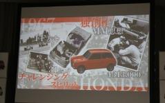 【ホンダ N-ONE 発売】マイカーの夢を持たせてくれた…N360を振り返る 画像