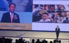 【トヨタ タイ進出50周年】バンコクで記念式典を挙行…豊田社長「タイは中核的な生産拠点」 画像