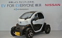 横浜市と日産、横浜市中心エリアで超小型EVを無料貸し出し 画像