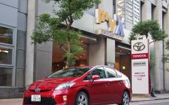 広がるエコドライブ…トヨタディーラーでハイブリッド車の燃費指南 画像