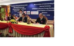 出光興産、カンボジアでバイオエタノール事業推進で政府と合意 画像