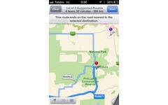 豪警察が iOS6の地図に懸念…砂漠で迷子に 画像