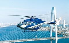 川崎重工とユーロコプターの多用途ヘリ「BK117」、累計納入が1000機を達成 画像