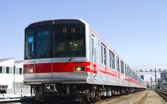 東芝ライテック、東京メトロの客車にLED車両照明を納入 画像