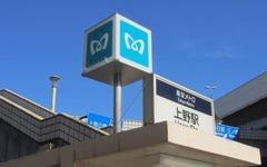 東京メトロ、「Mマーク」駅出入口サインをLED照明のキューブ型に 画像