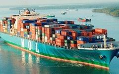 G6アライアンス、アジア~北米東岸航路へ拡大 画像