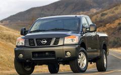 日産の北米向け大型ピックアップトラック、タイタン…次期型の開発が決定 画像