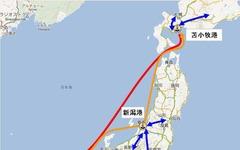 境港と苫小牧港、新潟港をフェリー・RORO船で運航するトライアル輸送を実施…4月15~19日 画像