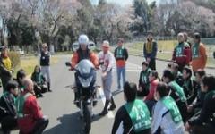 関東二輪車協会が、2013グッドライダーミーティングを開催 画像
