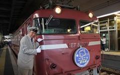 日本旅行、ニコニコ超会議2参加者向け24系ブルートレインで行くツアーを発売 画像