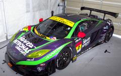 エヴァンゲリオンレーシング、新型マシンのマクラーレンでSUPER GT参戦 画像