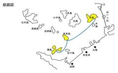 四国運輸局、本島~高見島~粟島間の新規航路を許可…3月1日発表 画像
