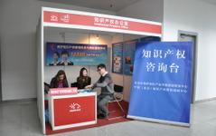 【中国国際用品展13】会場に模倣品通達機能も完全取り締まりは困難 画像