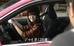 トヨタのドラえもん新CM…ジャイ子が免許ゲット、愛車はピンクのクラウン 画像