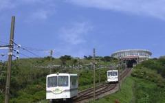 箱根十国峠ケーブルカー「マニアックツアー」開催...3月24日、31日 画像