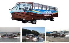 3月17日運行開始のスカイダック…水陸両用バスの詳細が明らかに 画像