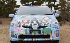 【海楽フェスタ】トヨタ、世界に2台だけのガールズ&パンツァー痛車を発売決定 画像