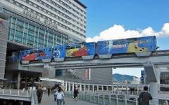 北九州モノレール 999号、運行期間を2016年まで延長 画像