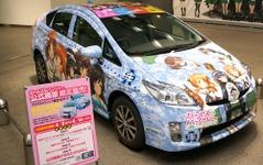 公式痛車のプリウス、240万円で販売…ガールズ&パンツァー公式 画像