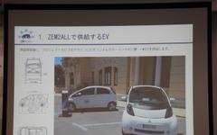 NEDO、スペインでEVを利用したスマートコミュニティの実証試験を開始 画像