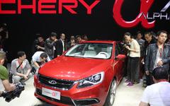 【上海モーターショー13】中国奇瑞汽車、チェリー α7 発表…次世代セダンコンセプト 画像
