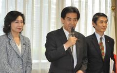自民党オートバイ議連、事務局長に三原じゅん子参議 画像