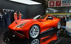 【上海モーターショー13】中国からワンオフHVスーパーカー、ヴルカーノ…MAX350km/h 画像