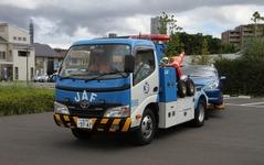 JAFなど、エコ&セーフティ神戸カーライフ・フェスタ2013開催…5月18日・19日 画像