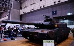 【ニコニコ超会議2】来場者のインパクトが特大だった10式戦車の実車展示 画像